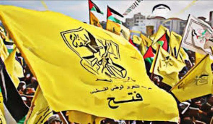 فتح:اعتقال قياداتنا في القدس لن يثبط عزيمتنا