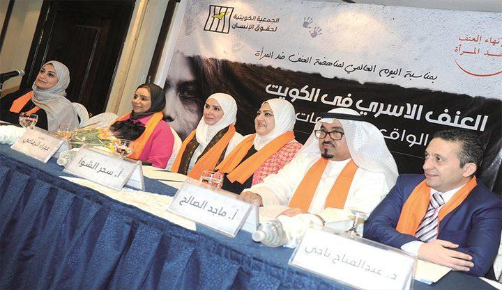 العنف يتصاعد في الكويت 260 جريمة قتل خلال ستة أشهر