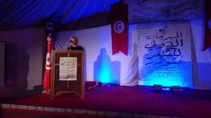 فلسطين تشارك بمهرجان توزر للشعر في تونس