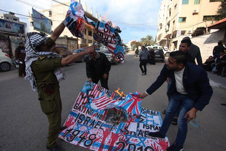 اهالي الاسرى يعتصمون امام الصليب الاحمر في مدينة غزة.