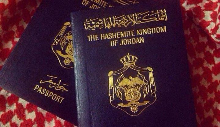 الأردن يدرس منح جنسيته لعشرات المستثمرين