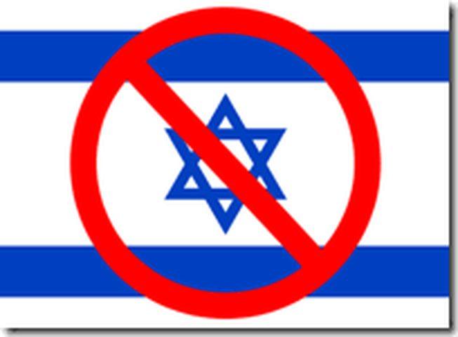 مؤتمر في جنوب أفريقيا يلغي مشاركة باحثين إسرائيلين