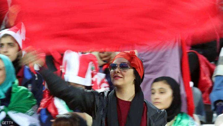 """الفيفا قد يوقع عقوبات على إيران """"بسبب النساء"""""""