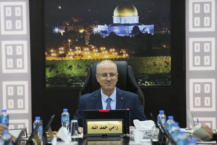 مجلس الوزراء خلال جلسته الأسبوعية التي عقدها في مدينة رام الله اليوم الثلاثاء.