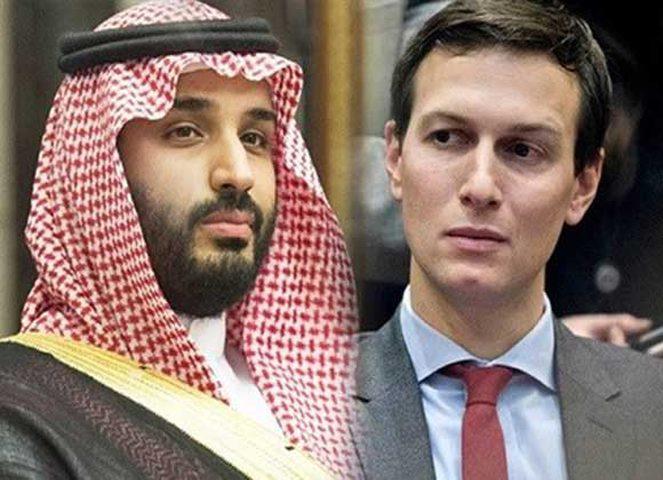 كوشنر طلب تضخيم حجم مبيعات الأسلحة للسعودية