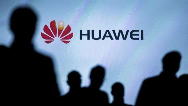 "أمريكا تواصل حربها على ""Huawei"""