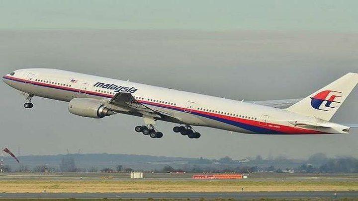 حسابات رياضية تحدد المثوى الأخير للطائرة الماليزية