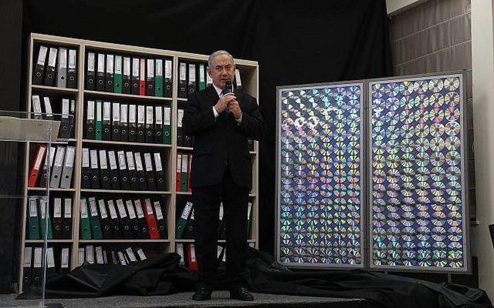 اسرائيل تضغط على الوكالة الدولية للطاقة بسبب إيران