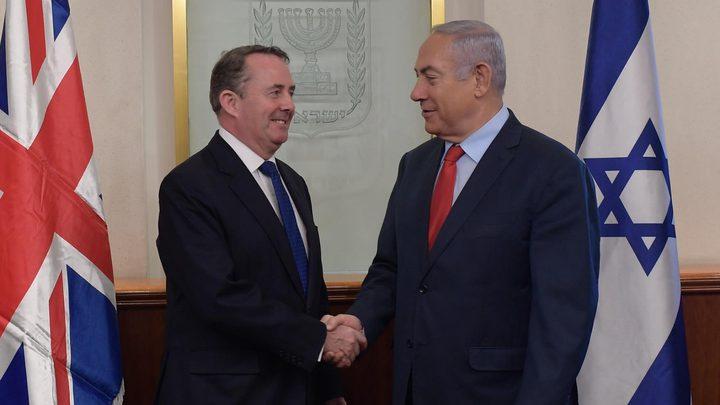 """""""نتنياهو"""" يجتمع مع وزير التجارة البريطاني"""