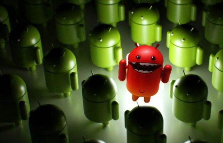 8 تطبيقات تتجسس على 2 مليار مستخدم أندرويد