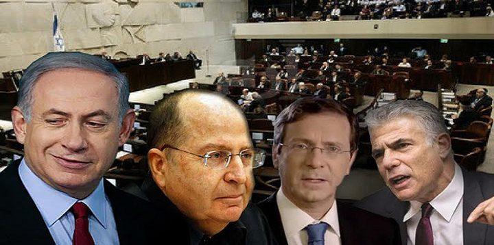 """""""المعارضة الإسرائيلية"""" تطرح قوانين مثيرة للجدل"""