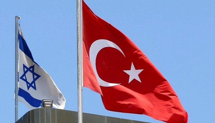 إسرائيل تخفّض مستوى تمثيلها الدبلوماسي في تركيا