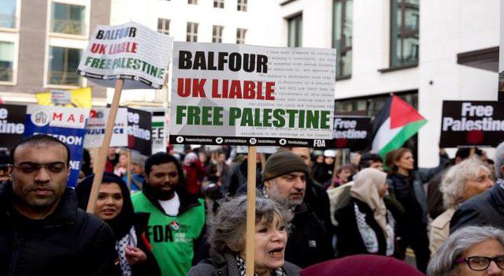 إحياء يوم التضامن مع الشعب الفلسطيني في نيودلهي