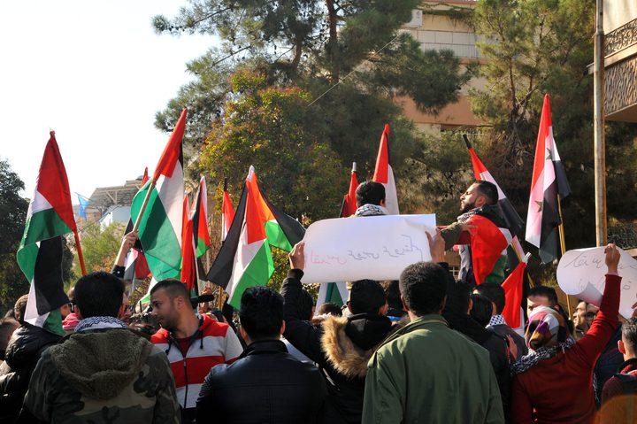 دمشق: وقفة تضامنية مع الشعب الفلسطيني