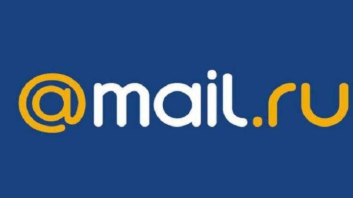 """""""Mail.Ru"""" الروسية تطلق مساعدها الصوتي الخاص"""