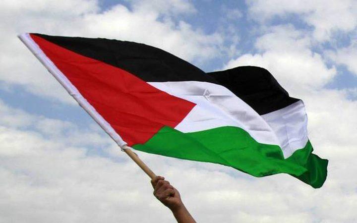 توقيع  منحة (GGP) للفلسطينين بتمويل من اليابان