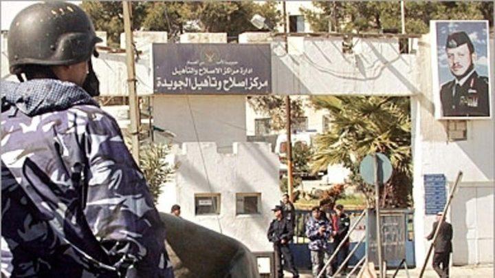 الأردن: لا تعذيب ممنهج في سجوننا
