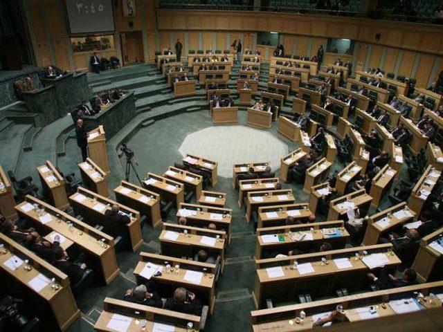 النواب الأردني يدعو لاتخاذ خطوات عملية بشأن فلسطين