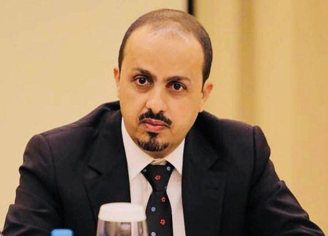 """الحكومة اليمنية تدعو لوقف بث قناة """"المسيرة"""""""