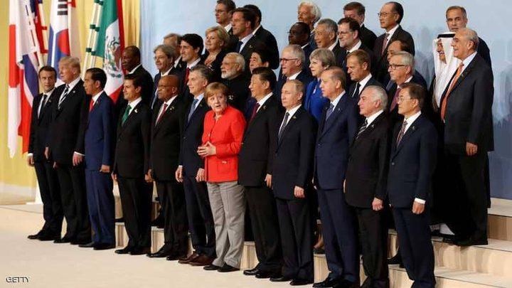 قائمة الزعماء الحاضرين في قمة العشرين