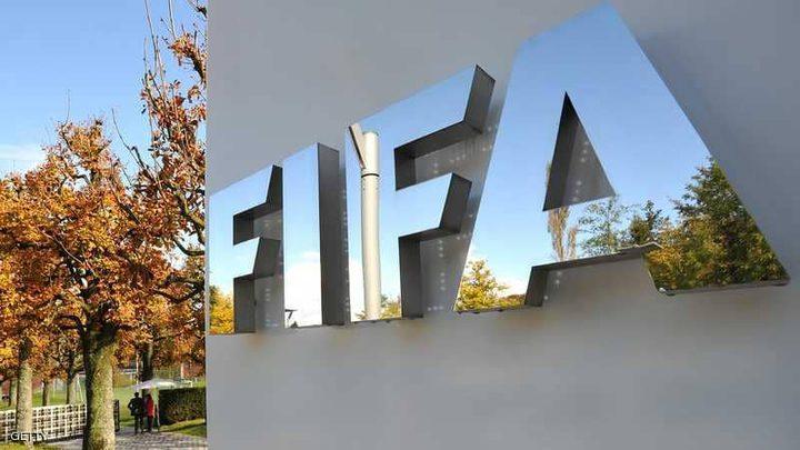 الفيفا يفرض قيودا على صفقات الإعارة بين الأندية