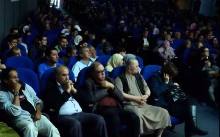 """تونس تتضامن مع فلسطين بعرض فيلم""""الارض بتتكلم عربي"""""""