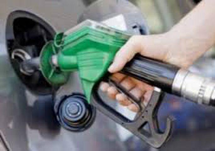 أسعار المحروقات والغاز لشهر كانون اول المقبل
