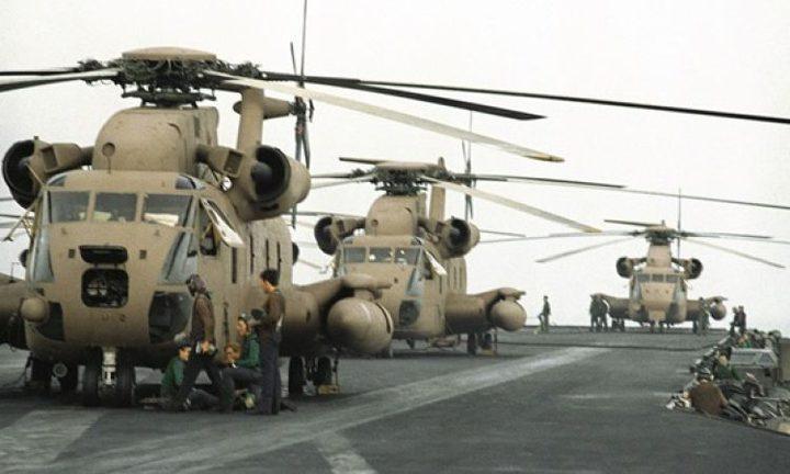 هولندا توقف تصدير الأسلحة للسعودية ومصر والإمارات