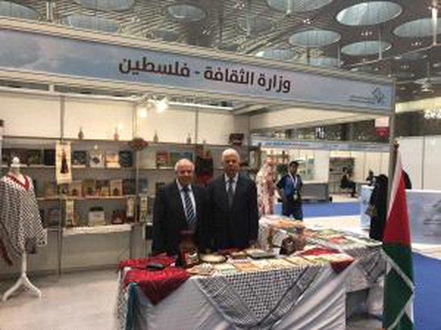 فلسطين تشارك في معرض الدوحة الدولي للكتاب