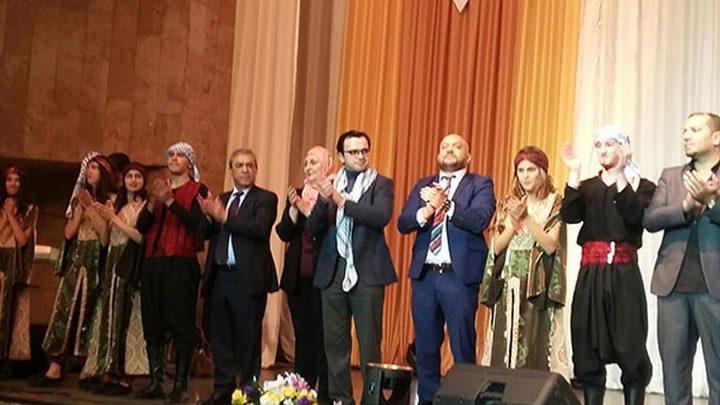 اختتام أيام الثقافة الفلسطينية في روسيا