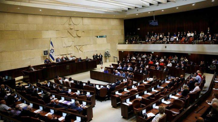 الكشف عن موعد الانتخابات المبكرة في كنيست الاحتلال