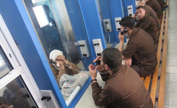 برنامج زيارات أهالي أسرى القدس لأبنائهم