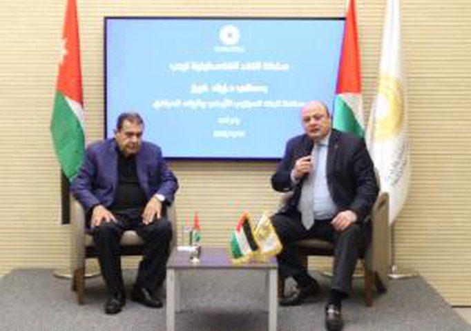 لقاء تعاون مشترك لسلطة النقد والبنك المركزي الأردن