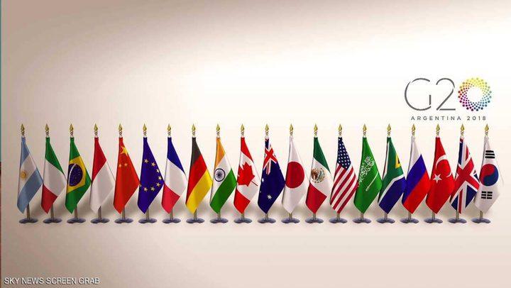 السعودية تنضم للجنة الثلاثية في مجموعة العشرين