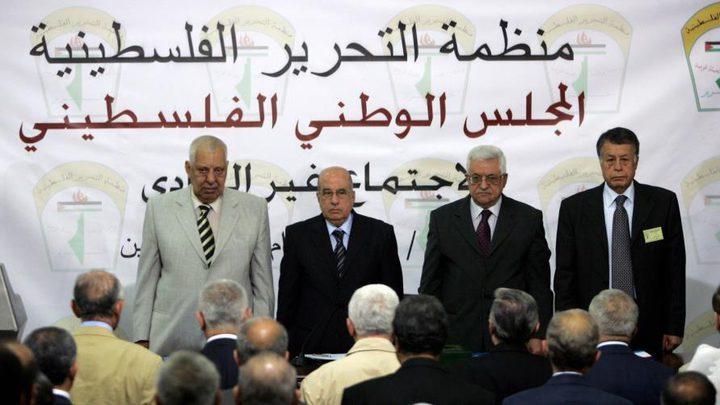 اجتماع للمجلس الوطني الفلسطيني الخميس المقبل