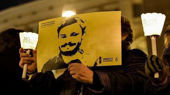 القضاء المصري يلاحق متهمين في قتل الطالب الإيطالي