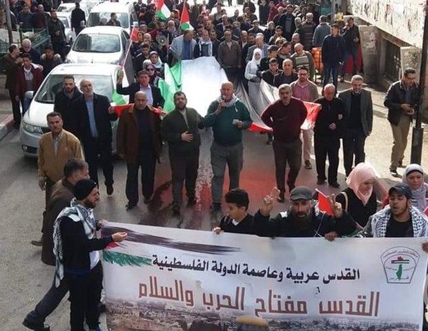 اصابات اثر قمع الاحتلال لمسيرة سلمية جنوب نابلس
