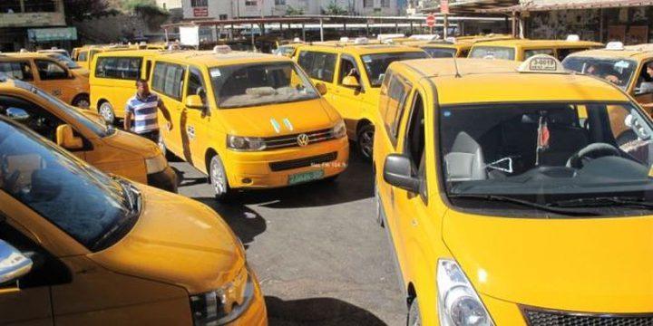 النقل والمواصلات تبحث دعم قطاع النقل العام