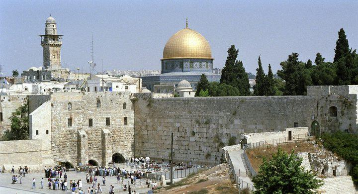 مؤتمر دولي نصرة  للمسجد الأقصى