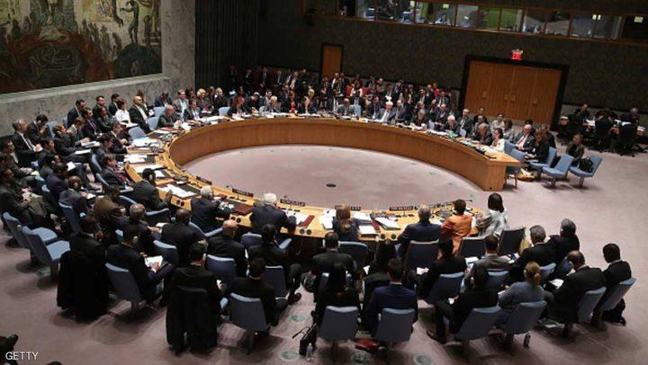 اجتماع لمجلس الأمن حول تجربة إيران الباليستية