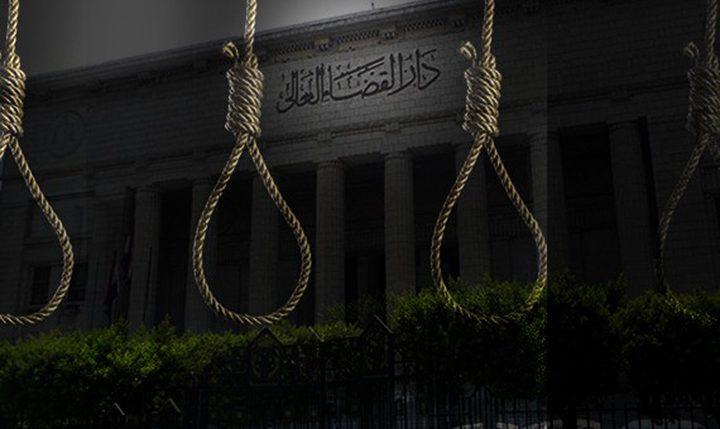 """بعثات""""الأوروبي""""تستنكر أحكام الإعدام الصادرة في غزة"""