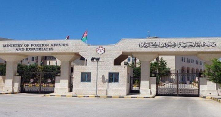 الخارجية الأردنية: وثيقة بيع أراض في القدس مزورة