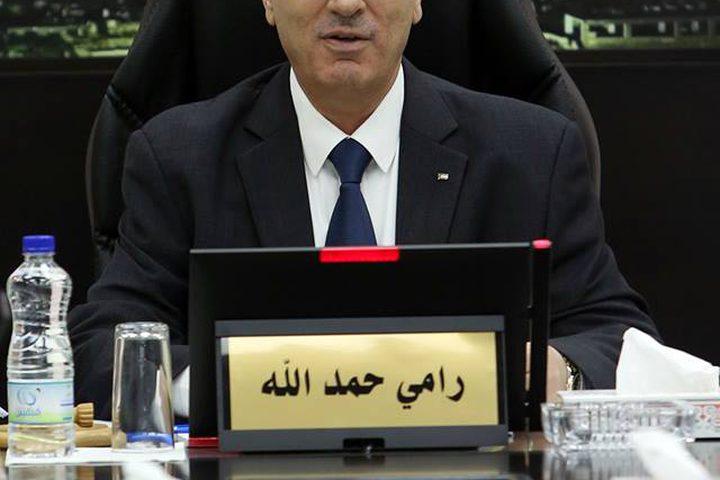 مجلس الوزراء خلال جلسته الأسبوعية التي عقدها في مدينة رام الله اليوم الثلاثاء، برئاسة الدكتور رامي الحمدالله رئيس الوزراء.