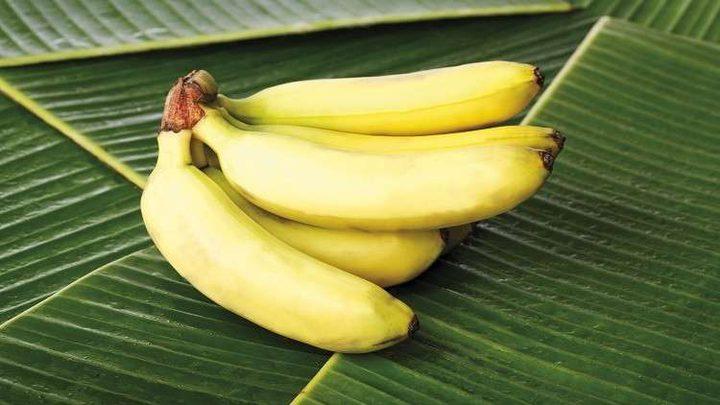 قشر الموز قد يحتوي على سموم قاتلة!