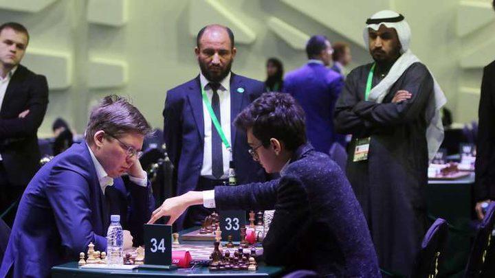 نقل بطولة دولية للشطرنج من السعودية إلى روسيا