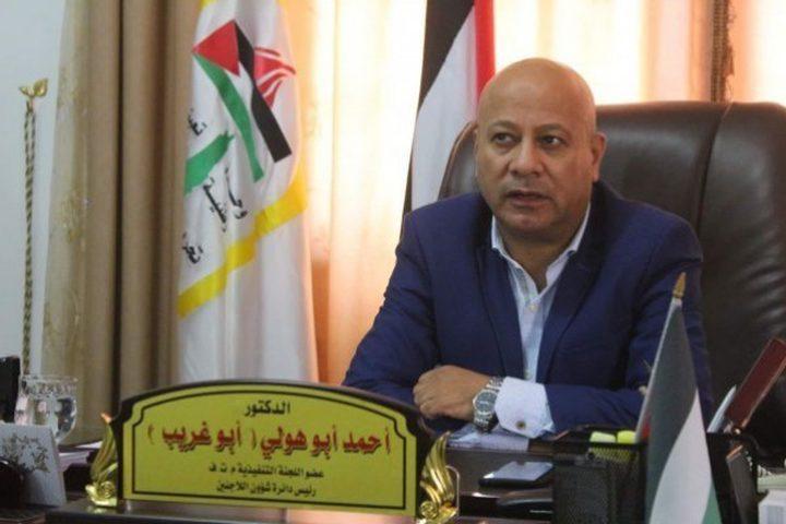 أبو هولي: القيادة تواصل التحرك لإسقاط صفقة القرن