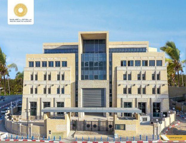 مؤشر سلطة النقد: تحسن طفيف في الضفة وتراجع في غزة