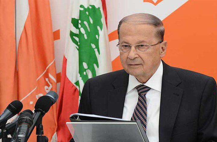 عون يطلب من الأمن متابعة عملية الاحتلال على الحد