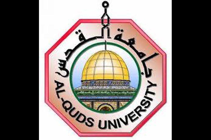 جامعة القدس تنفي إلغاء الاعتراف بالخدمة الاجتماعية