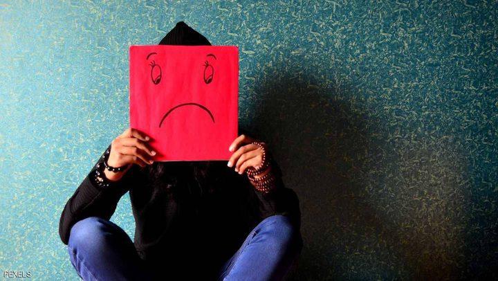"""رهاب السعادة.. مرض يصيب """"من يكره الفرح"""""""